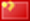 Chinese (Simplified) flag